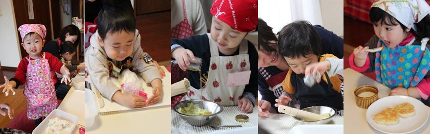 こどもキッチンfirst(ファースト)は、1歳半~3歳代親子対象のワークショップ4回コースです。