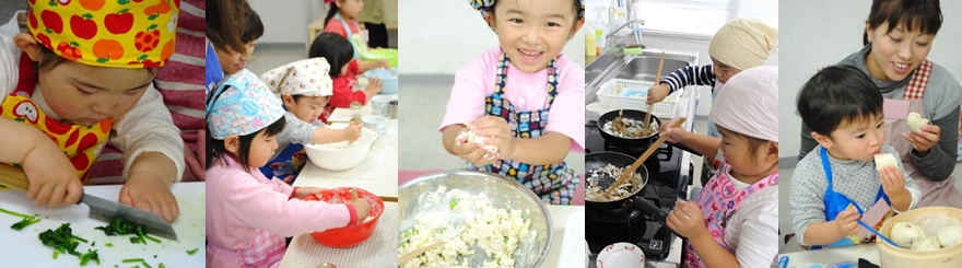 満2歳~未就学児の子どもとその親のための料理教室です。