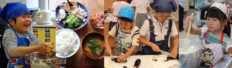 満6歳~小学生の子どもとその親のための料理教室(4回コース)です。